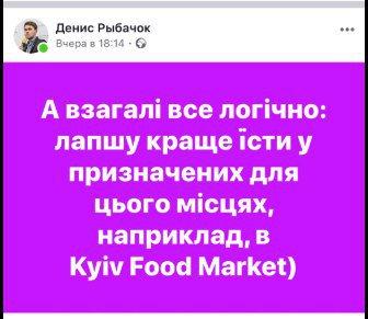 Может так быть, что миротворческая миссия появится на границе между Украиной и Россией, - Зеленский - Цензор.НЕТ 3235