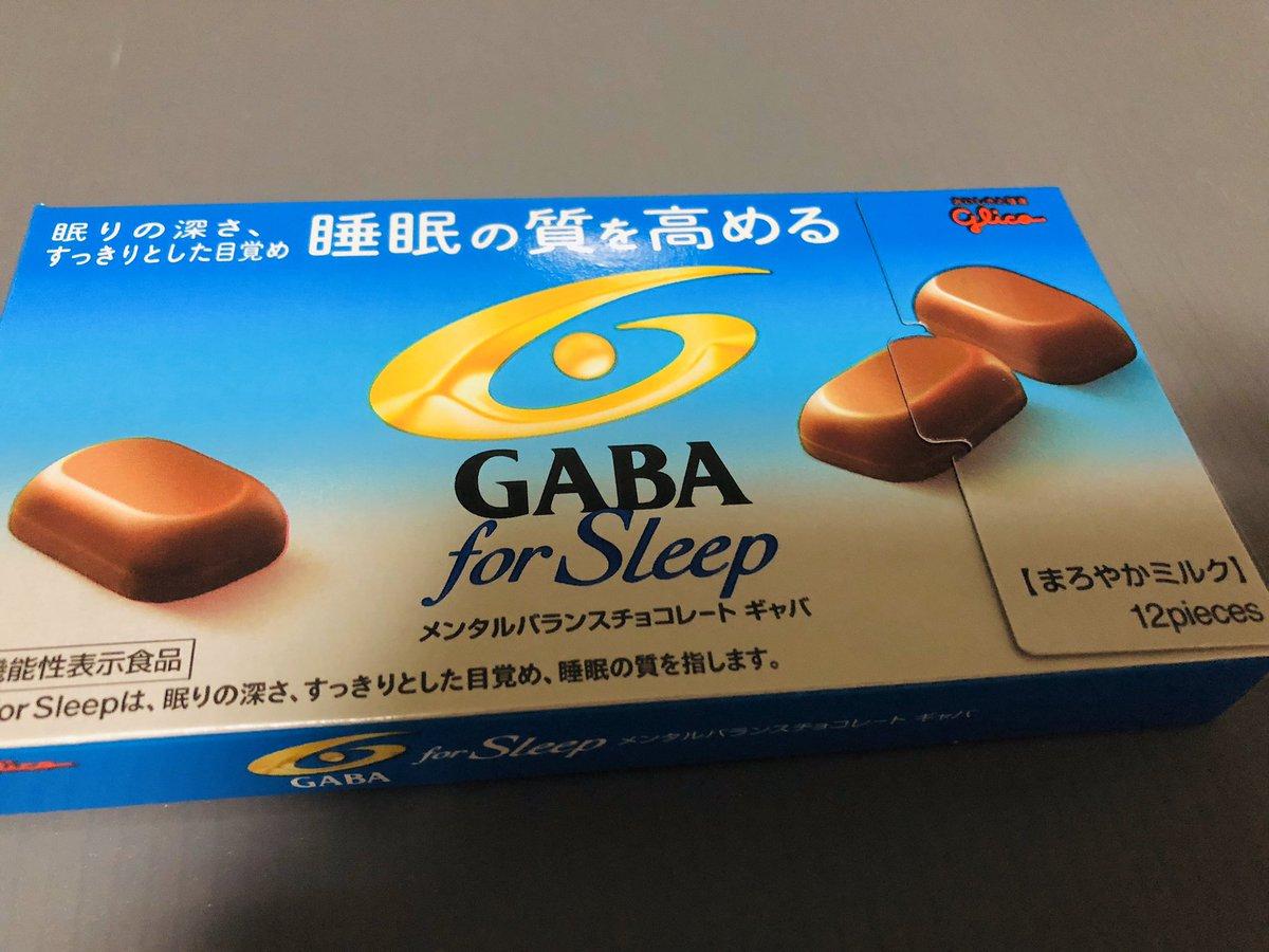 寝る前 チョコレート 効果