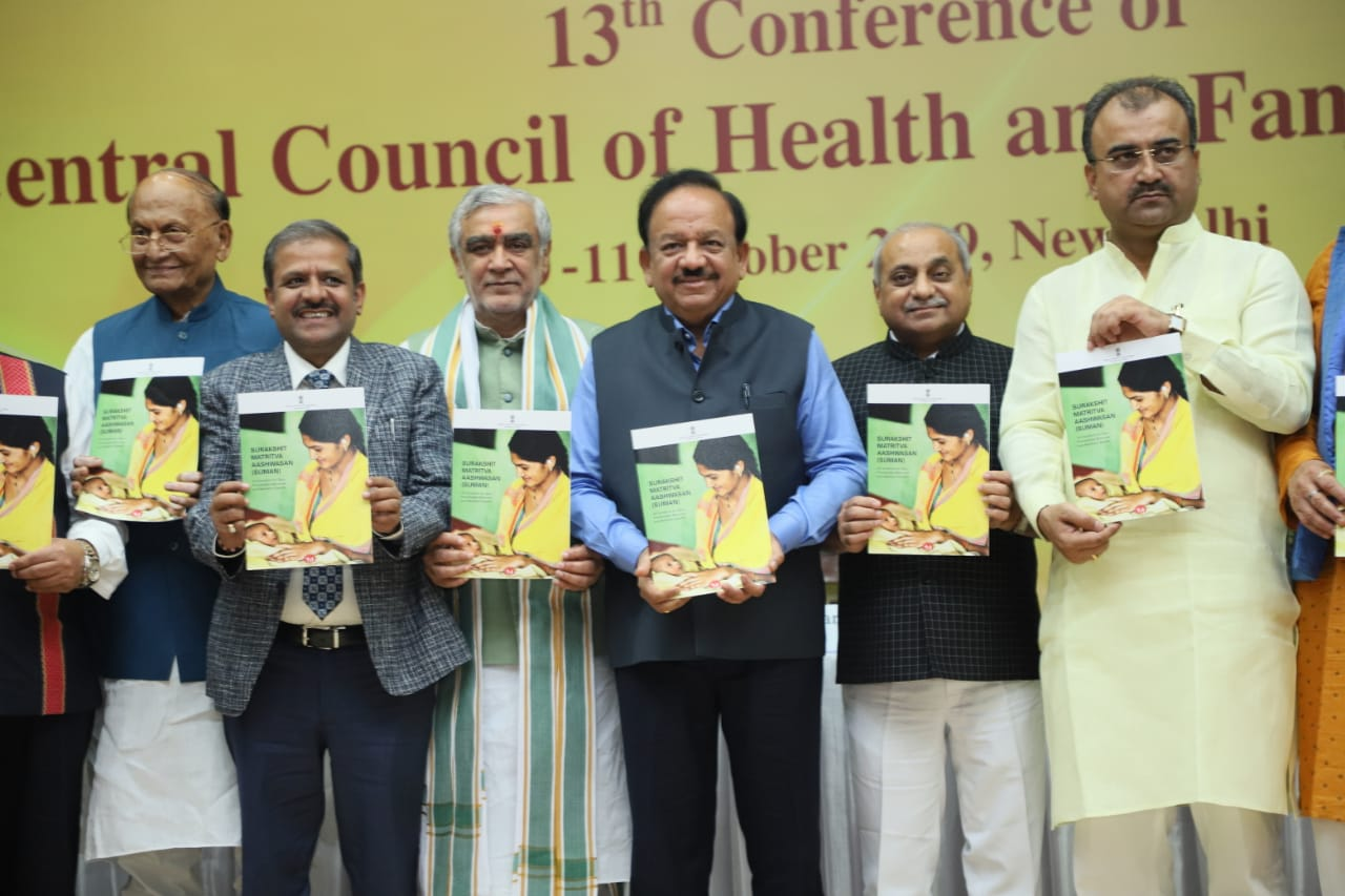 Govt launches SUMAN, an initiative for quality health care at no cost