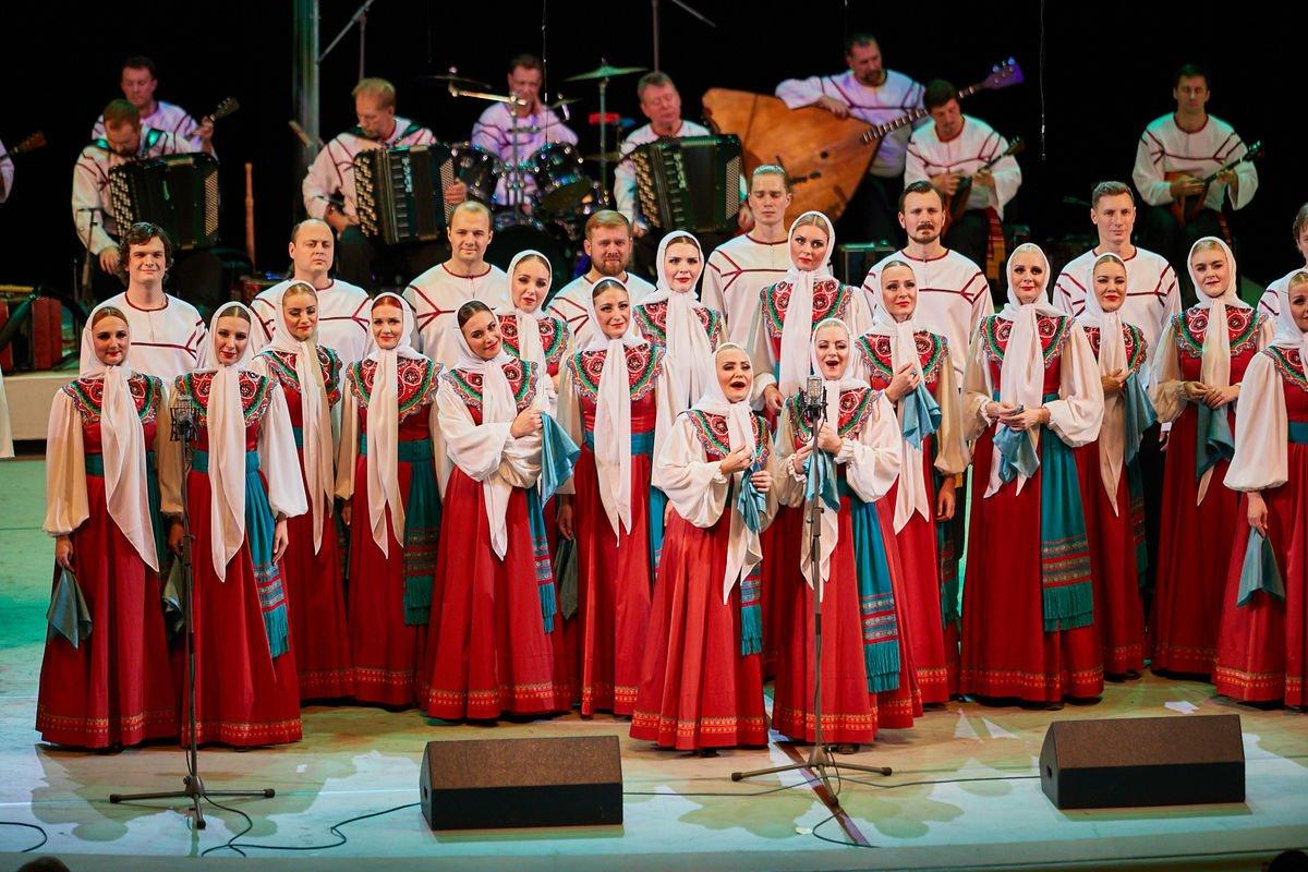 Баритон и бас вакансии в русский народный хор фото