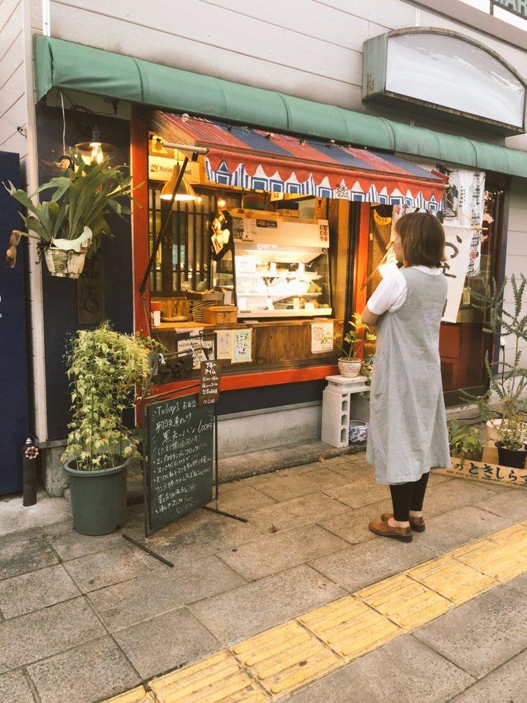 ブギー 食品 店