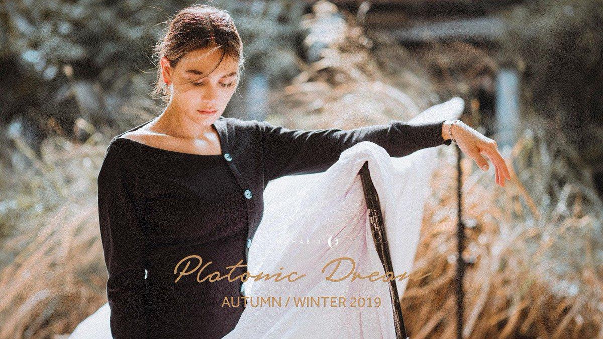 Platonic Dream Autumn Winter 2019  Shop Now