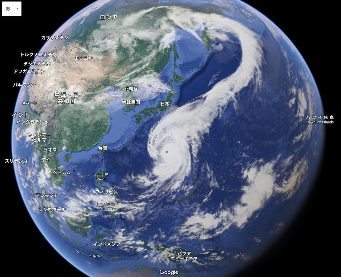 Googleマップで衛星写真みたら、絶望的な大きさだったわ。気を付けてね。#台風19号