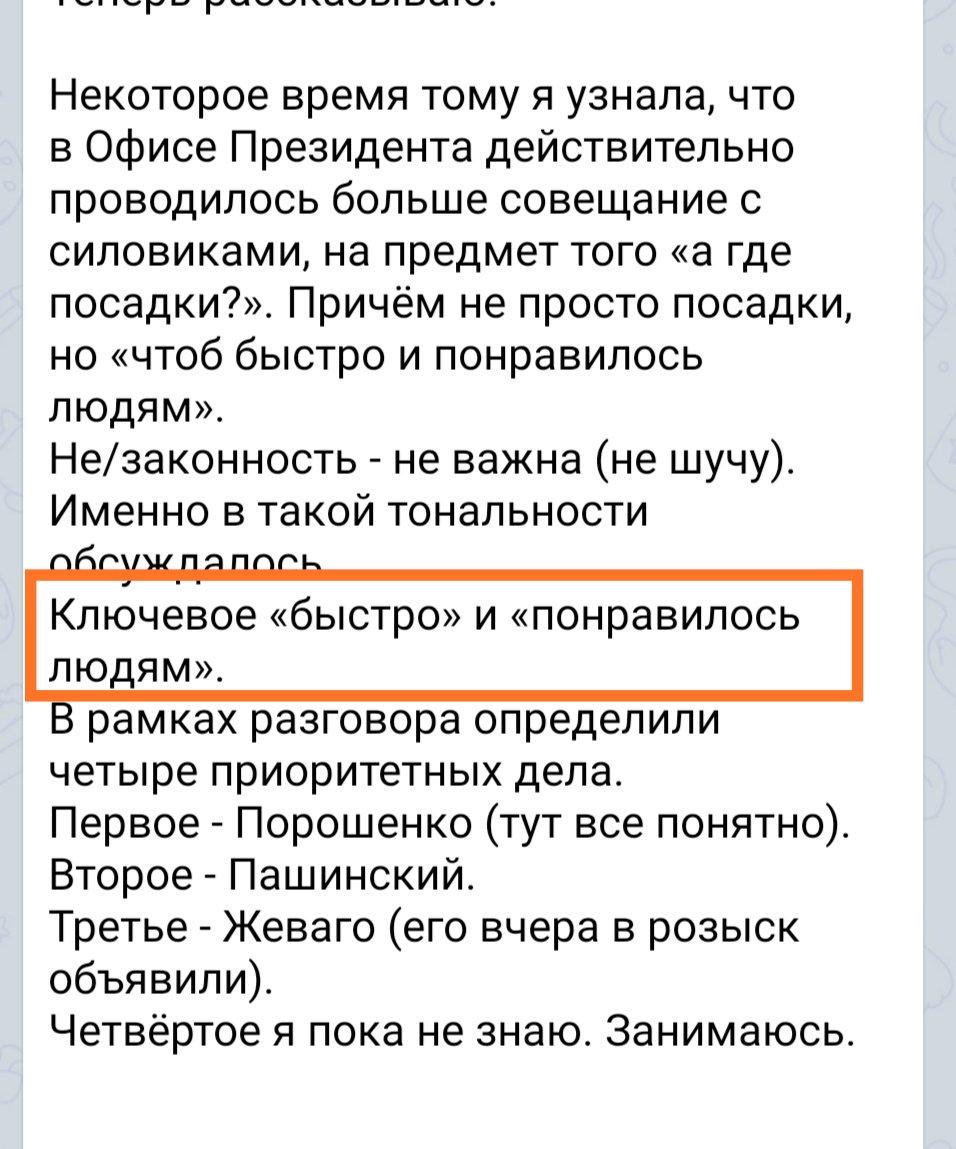 У справі про арешт Пашинського досі немає відповіді на запитання, як саме було відновлено справу, - адвокат Прийма - Цензор.НЕТ 1209