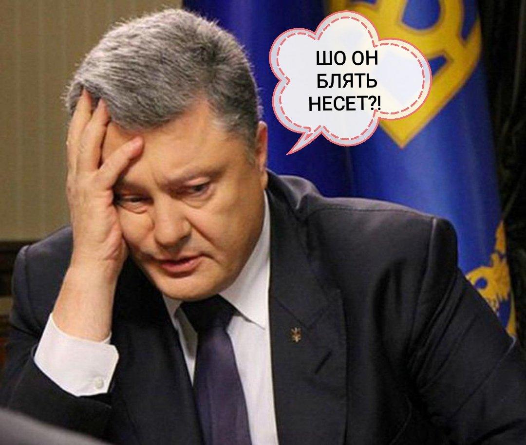 Публікація стенограм моїх розмов із Путіним може зашкодити процесу обміну полоненими, - Зеленський - Цензор.НЕТ 6791