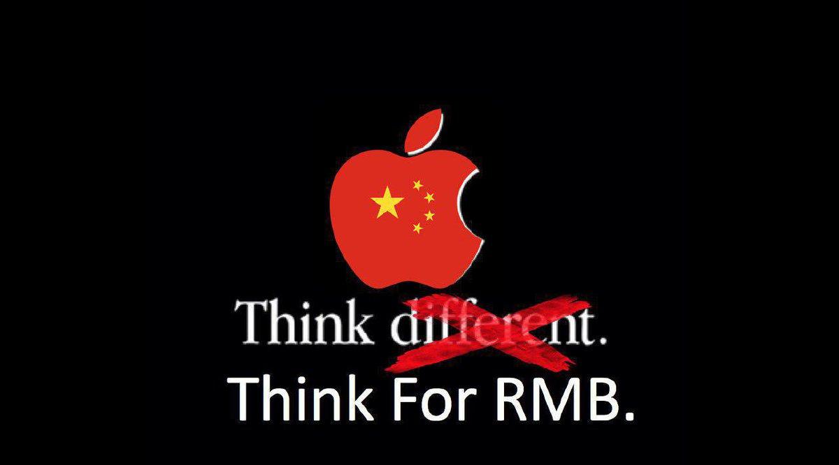 Hey @Apple, what are you doing here #CCPChina #HongKong