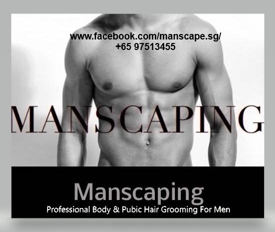 Should men trim pubes
