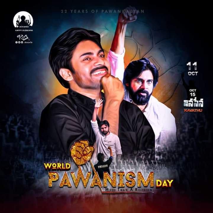 #WorldPawanismDay #PawanismDay  #pawanism  #Pavankalayan My inspiration pic.twitter.com/qg0r60Kepl
