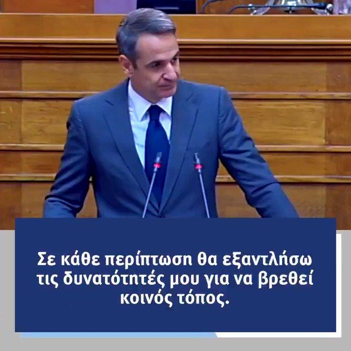 Οι Έλληνες του εξωτερικού δεν είναι πολίτες δεύτερης κατηγορίας. Δεν γίνεται να τους λέμε ότι μπορούν να ψηφίσουν για κάποιους βουλευτές, αλλά δεν μπορούν να ψηφίσουν για Πρωθυπουργό. Η ψήφος τους πρέπει να προσμετράται στην Επικράτεια.