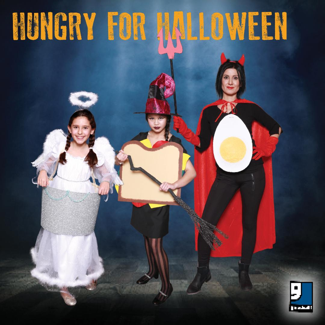 If you are hungry for innovative, easy and cheap Halloween costume ideas, tune in to Good Morning Texas right now!  #GoodwillDallas #GoodMorningTexas