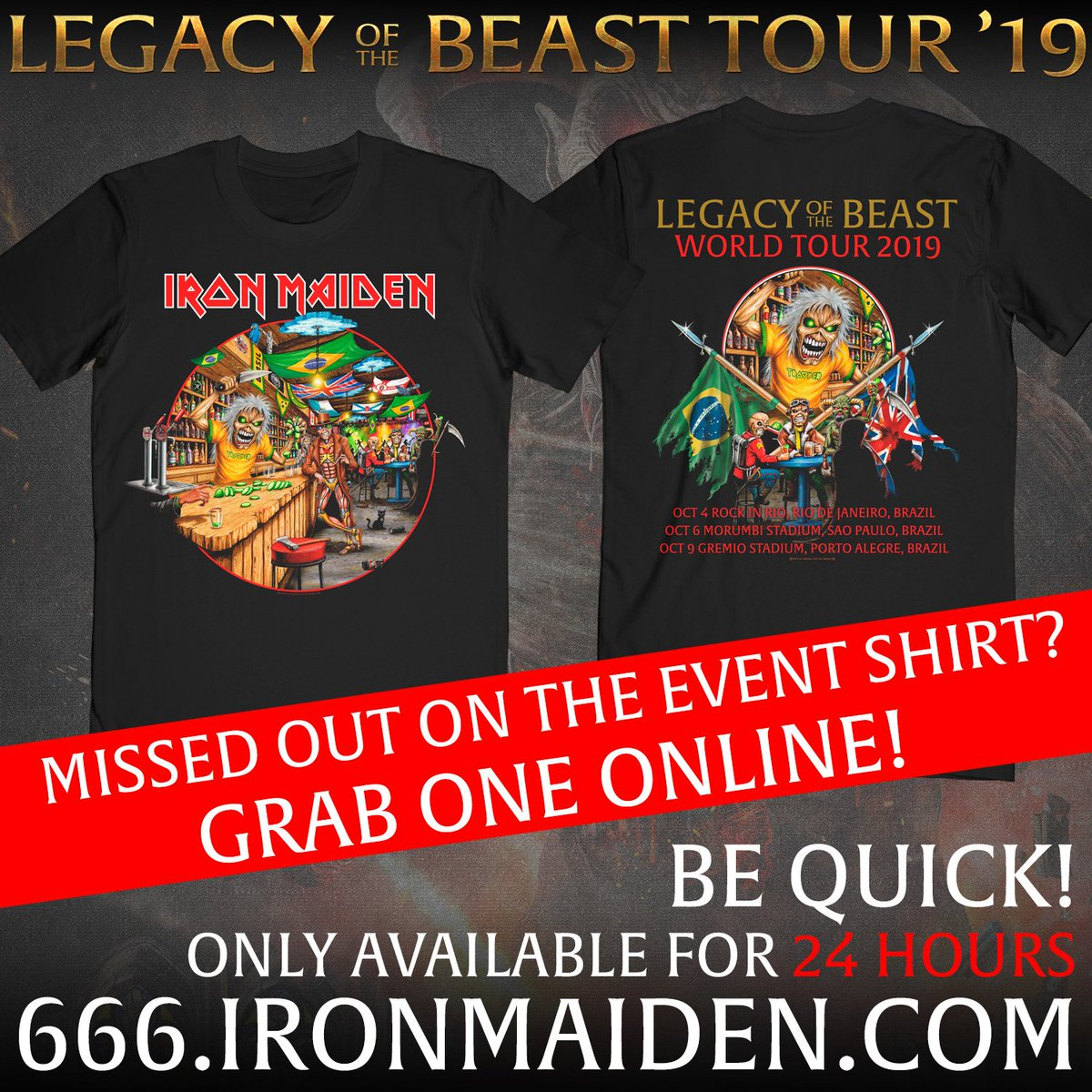Missed the Brazil shirt? We've got your back. And front. But only for 24 hours... maiden.store/brazil