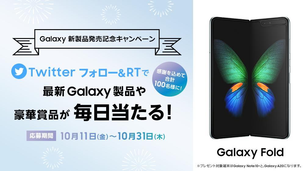 Galaxy Mobile Japanさんの投稿画像
