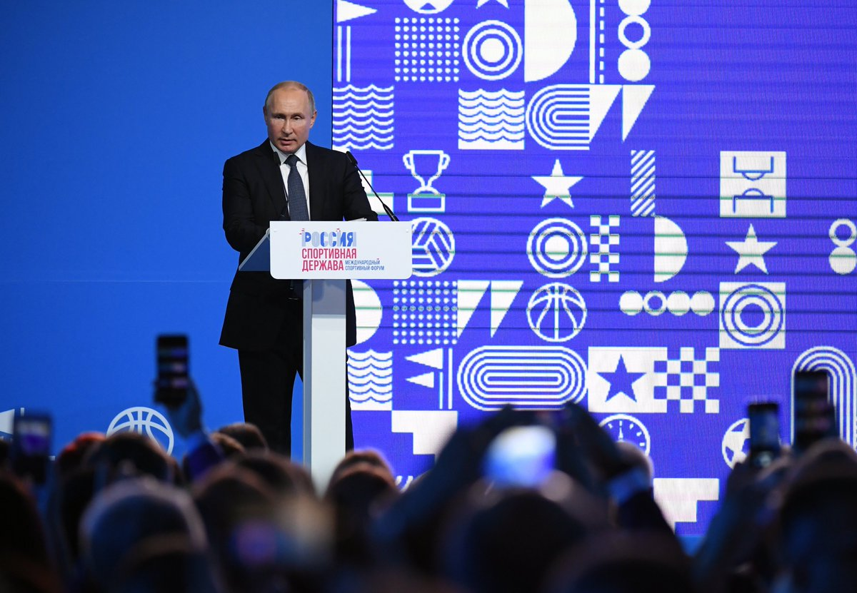 Vladimir Putin spoke at the International Forum Russia – Country of Sports bit.ly/328dvCE