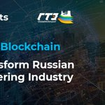 Image for the Tweet beginning: Russian engineering industry integrating #blockchain