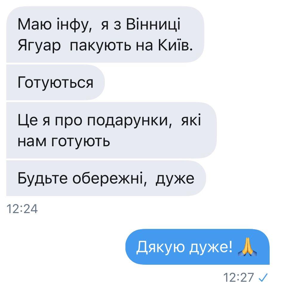 В День защитника Украины по всей стране запланировано около 300 мероприятий, - МВД - Цензор.НЕТ 5563