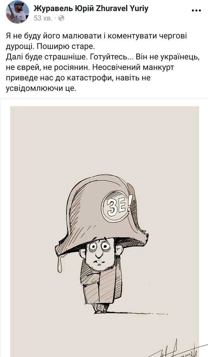 Я першим дзвонив Путіну, людей же обміняти потрібно, - Зеленський - Цензор.НЕТ 6811