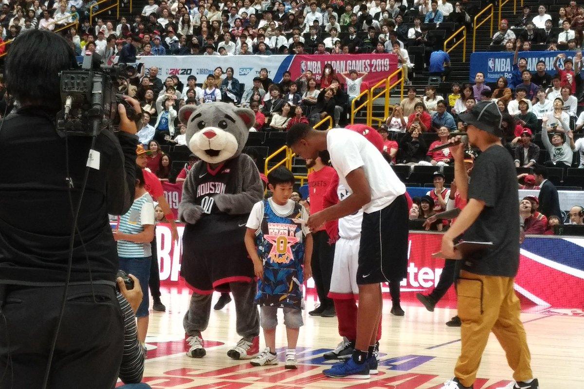 Fan Night #NBAJapanGames #LegendsOfBasketball