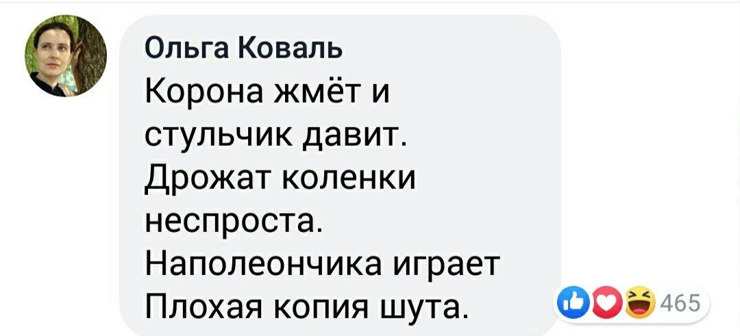 Зеленський підписав закон про стимулювання інвестиційної діяльності, який скасовує пайовий внесок для забудовників - Цензор.НЕТ 9416