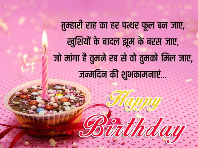 Wish a happy birthday Shri Amitabh Bachchan sir ji