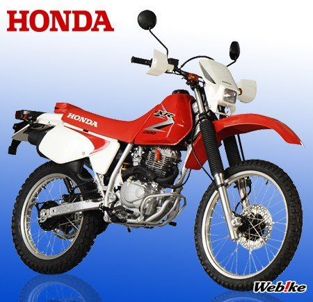 Webike Philippines On Twitter For Sale Parts And Accessories Of Honda Xr200 Click The Link Below To Purchase Parts Of Xr200 Link Https T Co M8z3yrwk5q Webikephilippines Honda Https T Co Troppx6zhh