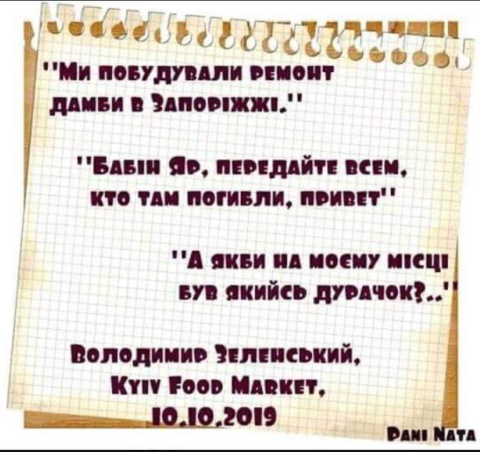 Международное давление и санкции против РФ должны продолжаться до полной деоккупации всех территорий Украины, - Зеленский - Цензор.НЕТ 7515