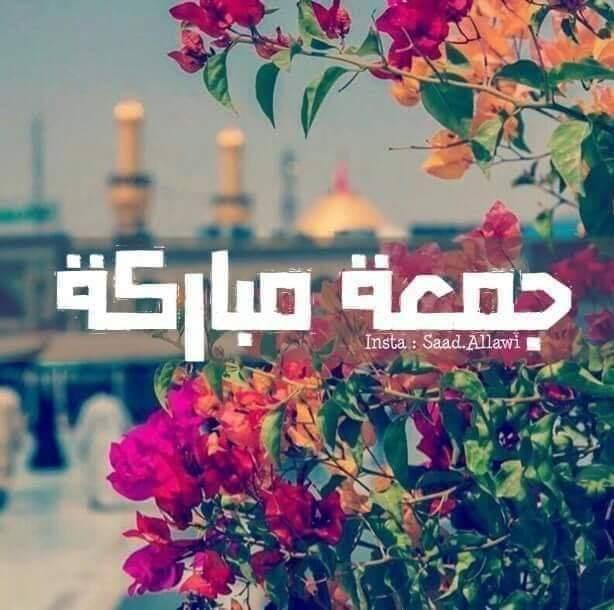 آلــــــــرآيــــــــق10ks Tweet اللهم صل