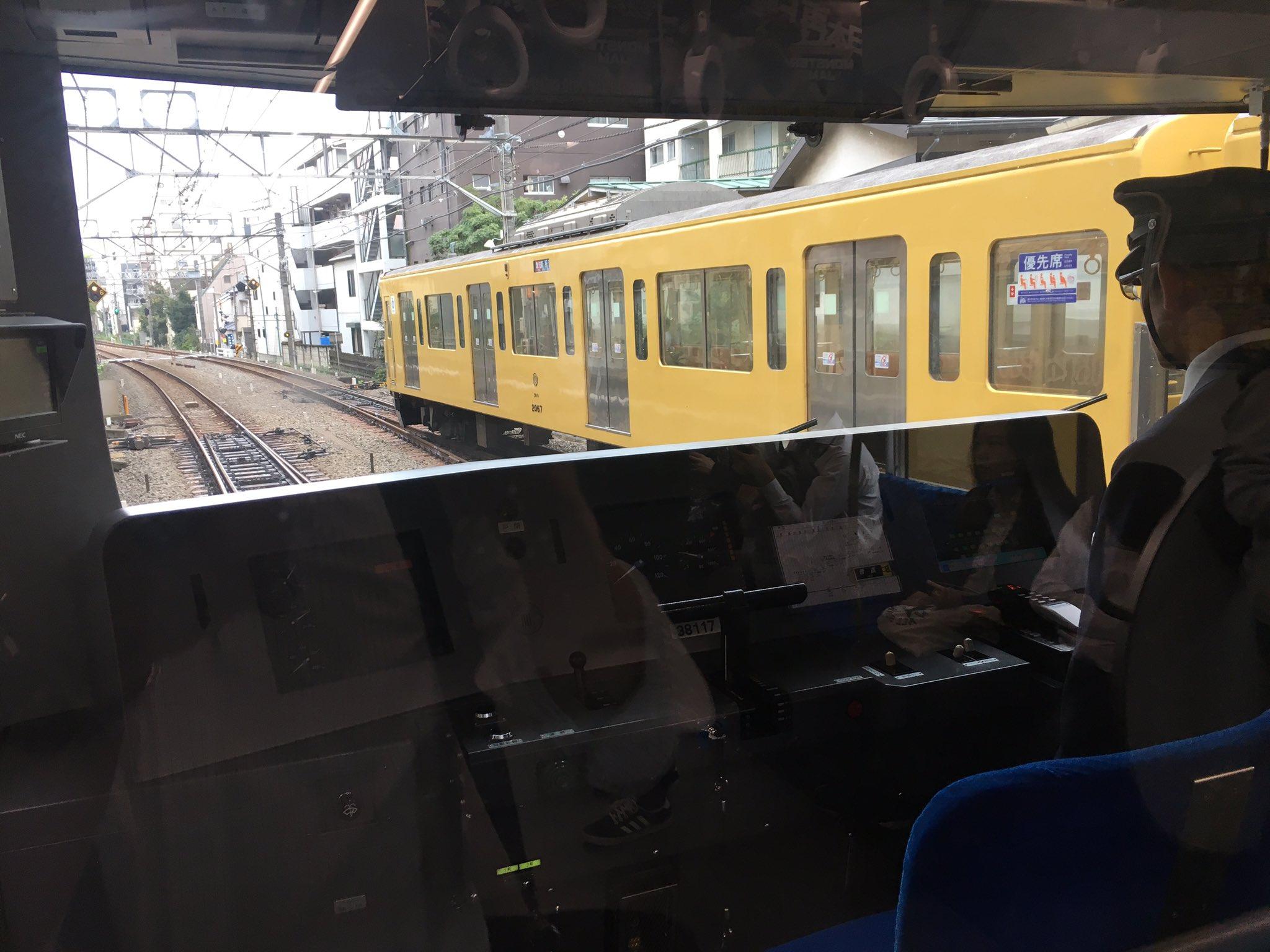 中井駅の人身事故で電車が運転を見合わせている現場の画像