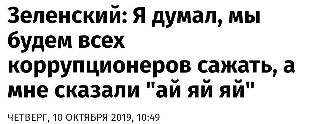 Суд обязал допросить Портнова и Трубу, - адвокат Головань - Цензор.НЕТ 4102