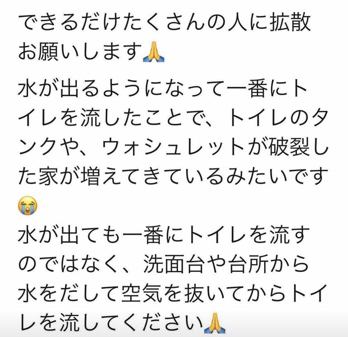内田滋さんの投稿画像
