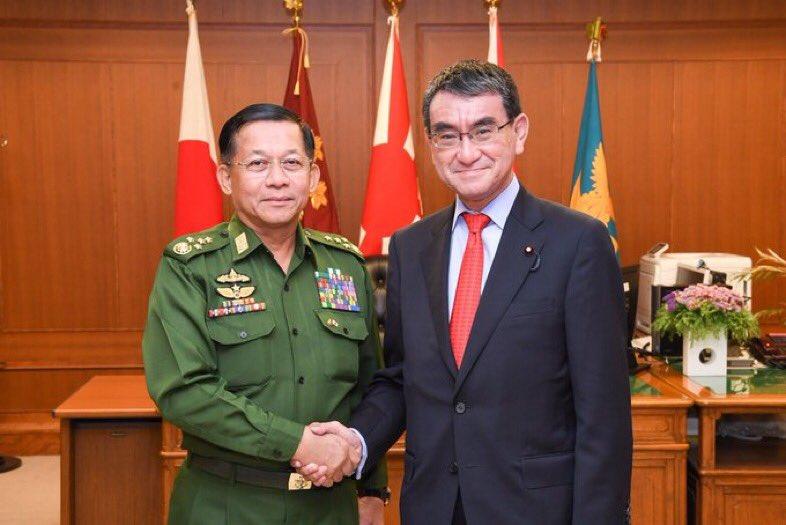 """河野太郎 on Twitter: """"ミャンマー国軍司令官ミン・アウン・フライン ..."""