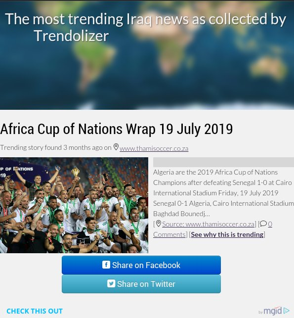 I wrote this #AFCON2019 short article 3 months ago and it was a trending article in Iraq.#ThamiSoccer<br>http://pic.twitter.com/XQOtpidy5Q