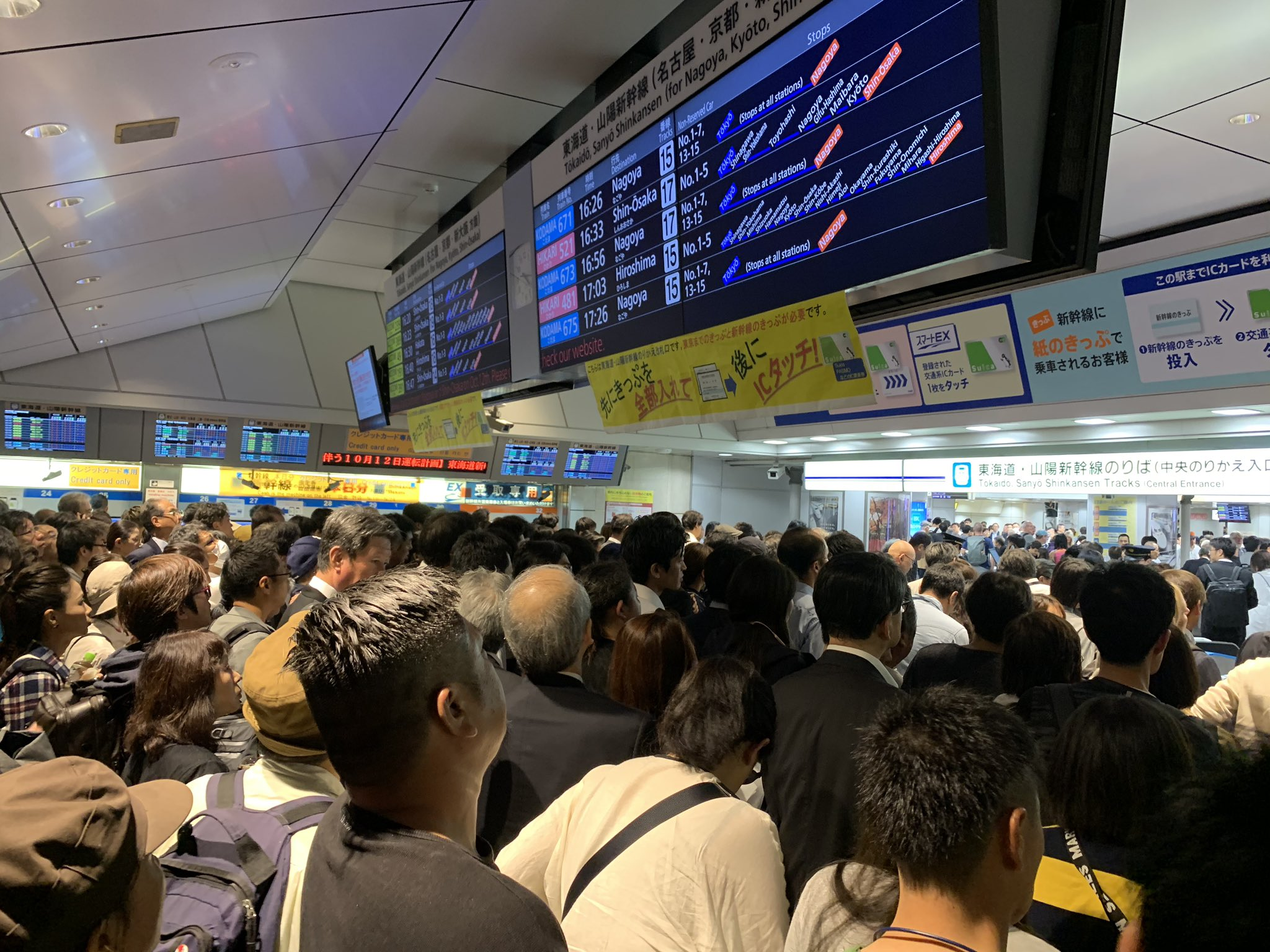 東京駅の改札が大混雑している現場の画像