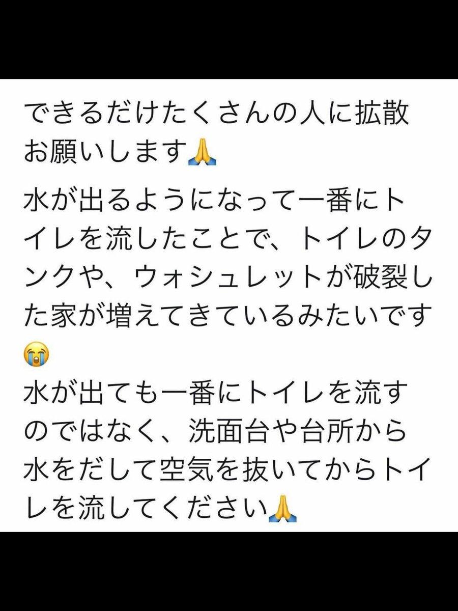 上村かおりさんの投稿画像