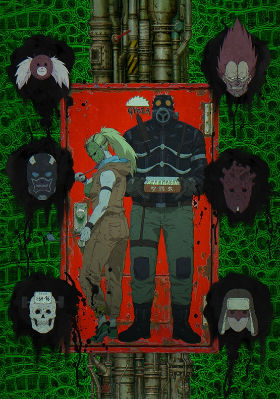 upcoming-dorohedoro