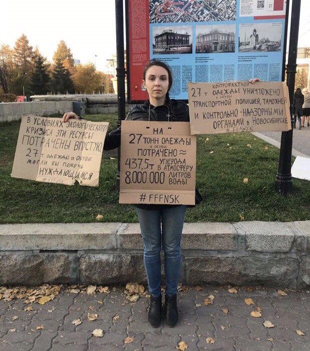 Новосибирск! #ClimateStrike