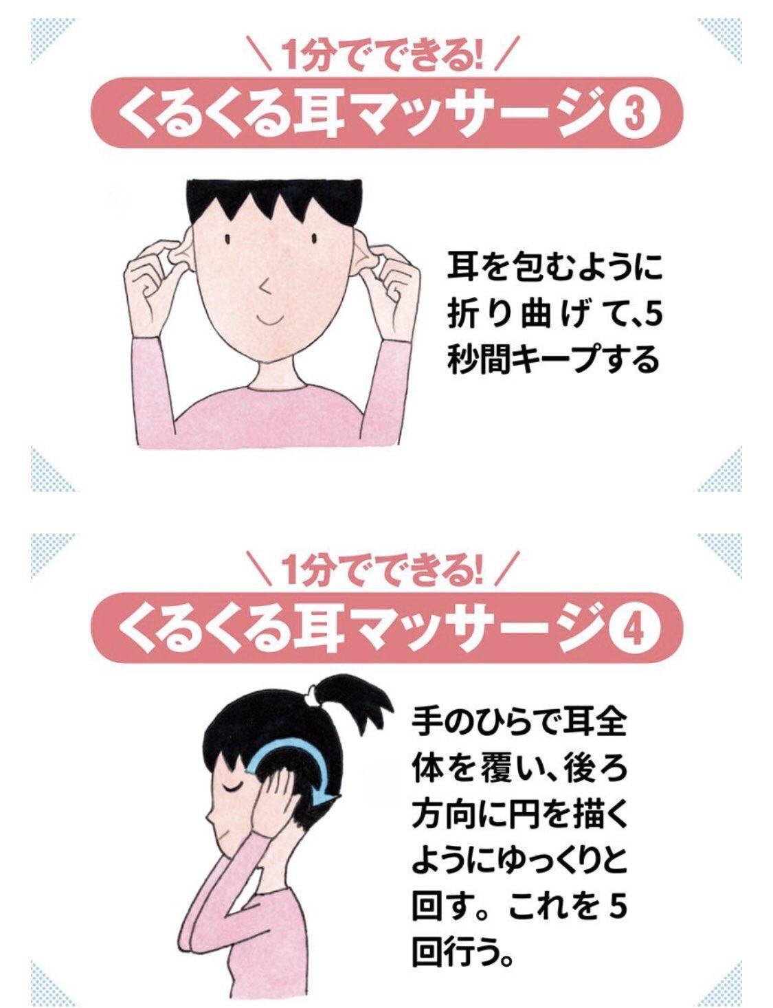 気象病?台風で頭痛や耳鳴りが起こった時の対処法はこれ!