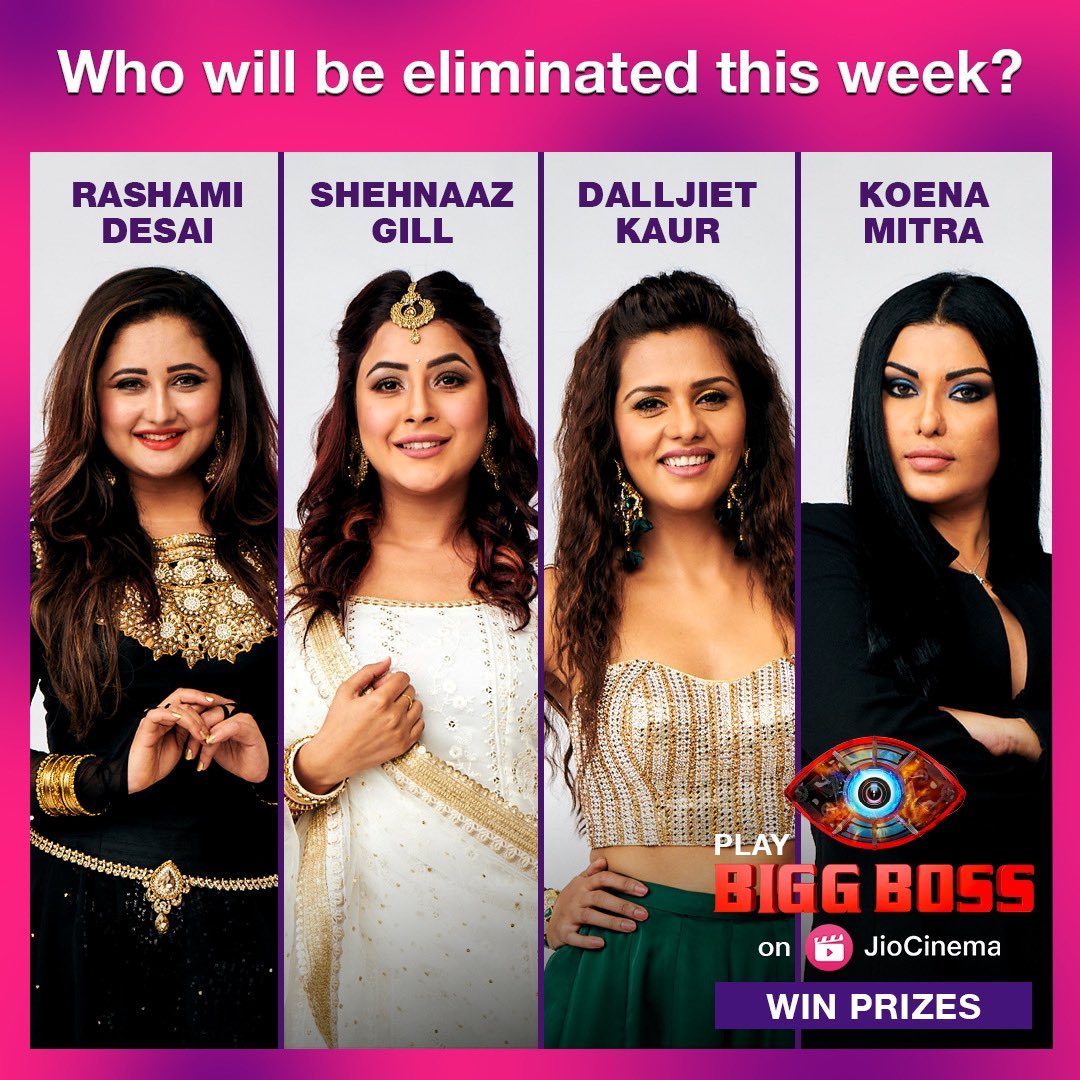 Comment, tag your friends and stand a chance to be a weekly winner and win exciting prizes!  #RashamiDesai #ShehnaazGill #DalljietKaur #KoenaMitra #SalmanKhan #contest #ContestIndia #ContestAlert #contests #ContestAlertIndia #ContestofChampions<br>http://pic.twitter.com/wJ35HPVtvU