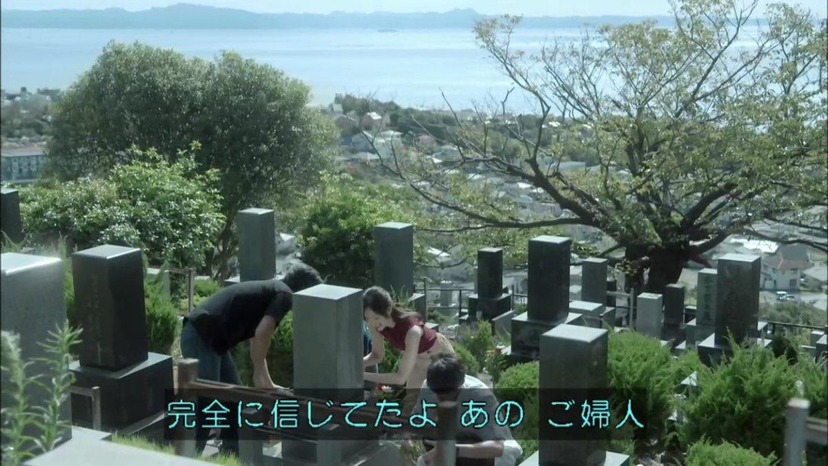 からのお墓とお葬式でフルコースを頂いた気分です。