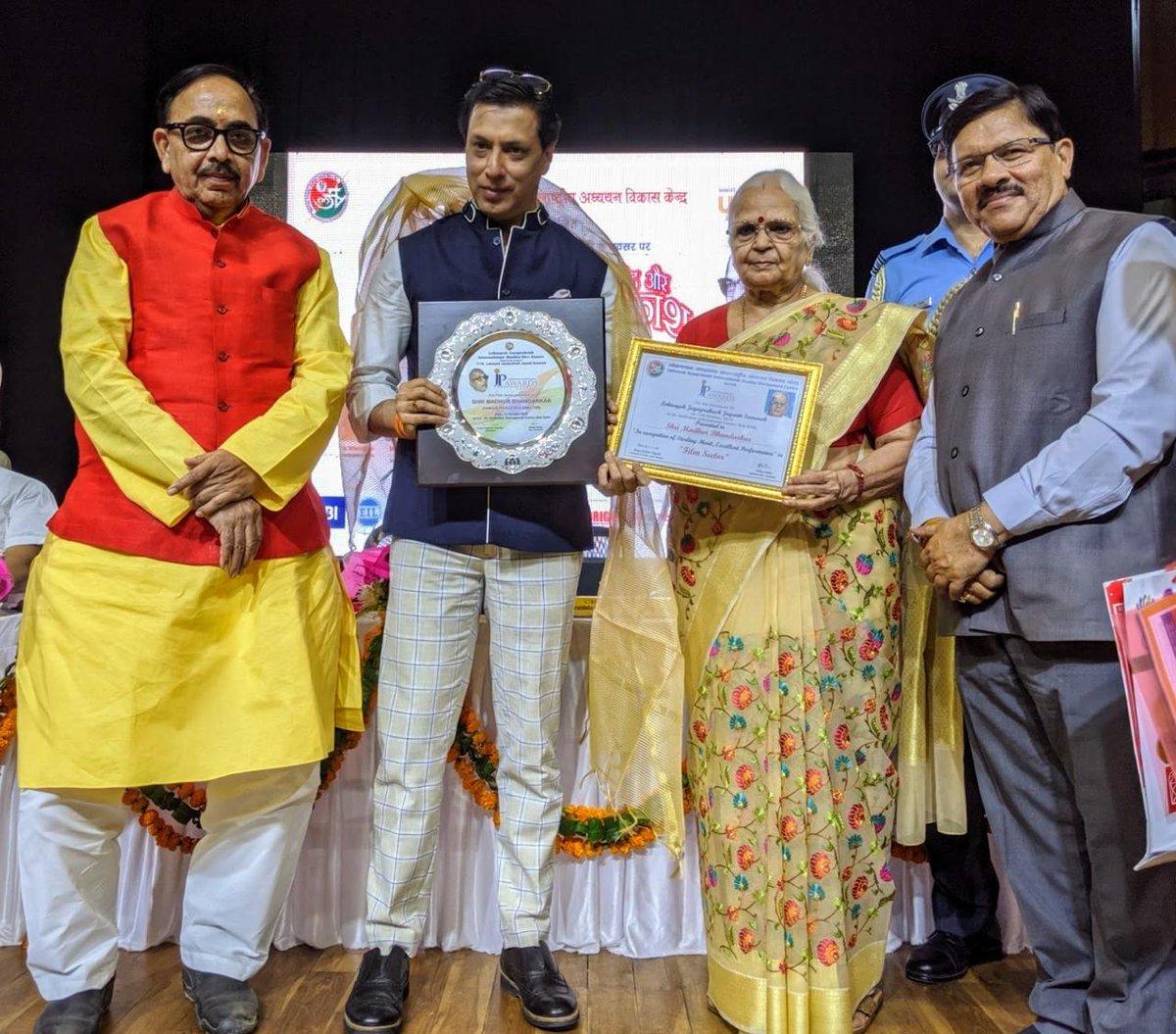 National Award Filmmaker @imbhandarkar receives the prestigious Loknayak Jayprakash Award from the Governor of Goa Mridula Sinha & Cabinet Minister Mahendra Nath Pandey in Delhi today..