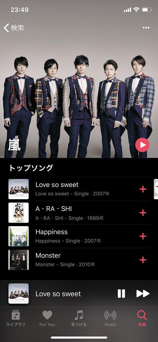 Music ジャニーズ apple
