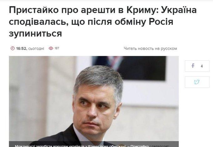 """Портнов назвал генпрокурора Рябошапку """"порохоботом"""" и предсказал ему """"очень короткую карьеру"""" - Цензор.НЕТ 7231"""