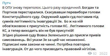 Ключові цитати Зеленського з 14-годинного пресмарафону - Цензор.НЕТ 2954