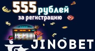 555 казино онлайн базы данных казино