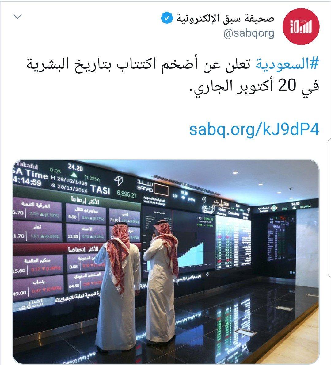 رد: الاسواق العالميه والنفط محلقه في السماء يوم الجمعه