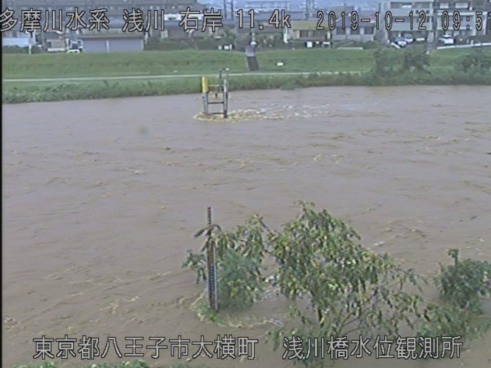 浅川 ライブ カメラ