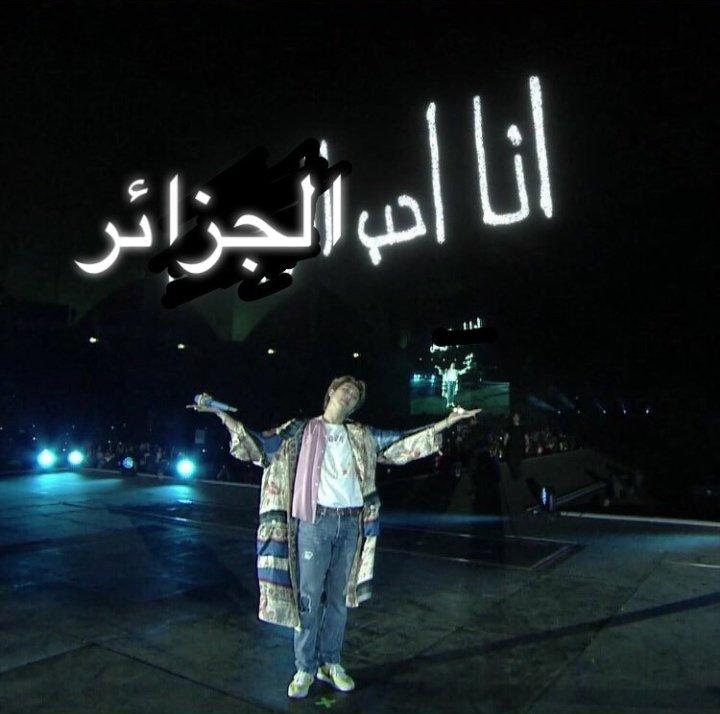 Someday for Algeria  #BTS @BTS_twt<br>http://pic.twitter.com/GpKIj5Z0o7