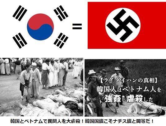 #韓国 #東方神起 #ライダイハン #un https://twitter.com/takikuti2/status/1182445255217442818…