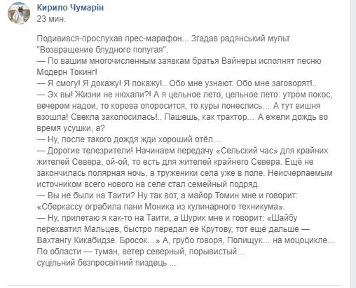 Ключові цитати Зеленського з 14-годинного пресмарафону - Цензор.НЕТ 3197