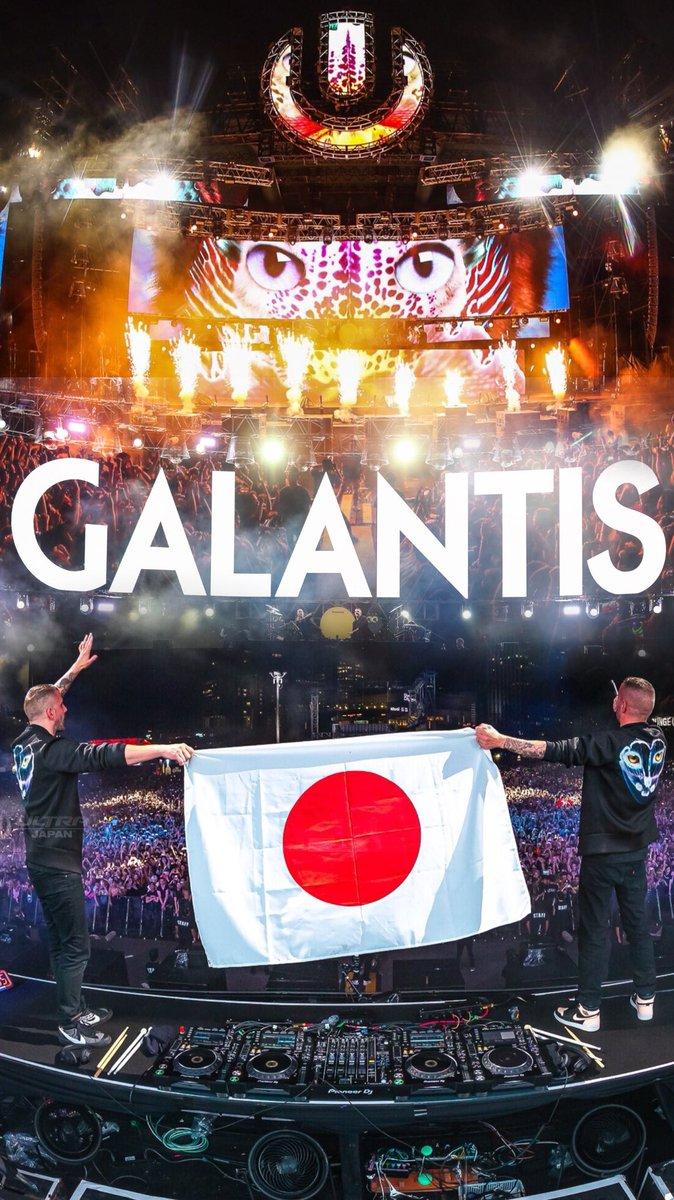 Dj壁紙 Su Twitter Galantis Umf 作りました Galantis Ultrajapan19 Dj壁紙