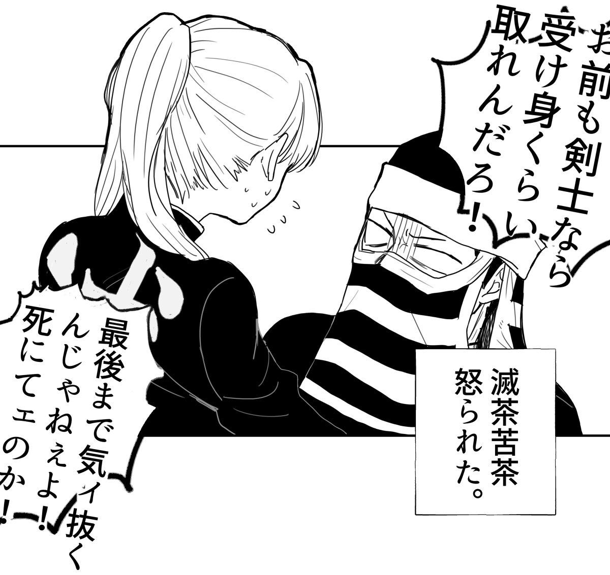 滅 の ランキング 小説 刃 鬼 夢